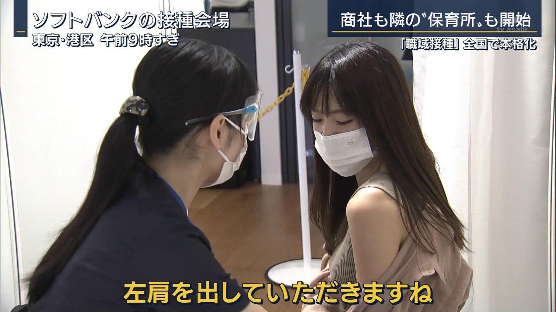 注射しに来たマスク美人、エッチすぎるwwwwwwwwwwwww 61pCoxB