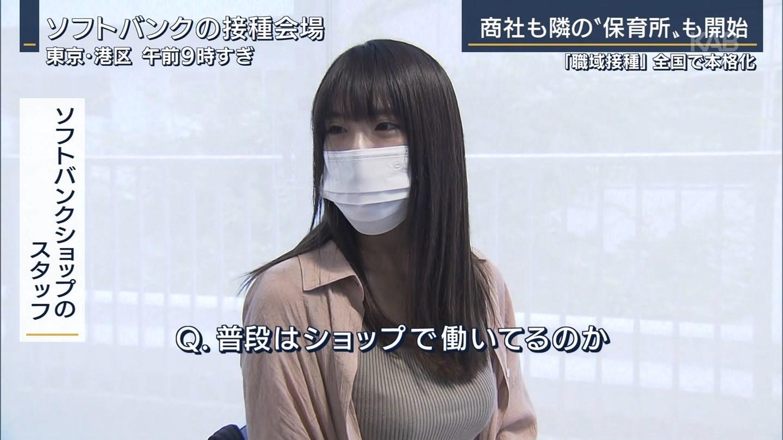 注射しに来たマスク美人、エッチすぎるwwwwwwwwwwwww LOovQYo