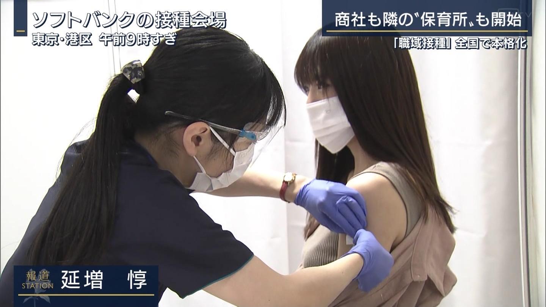 注射しに来たマスク美人、エッチすぎるwwwwwwwwwwwww Sv5AhOa