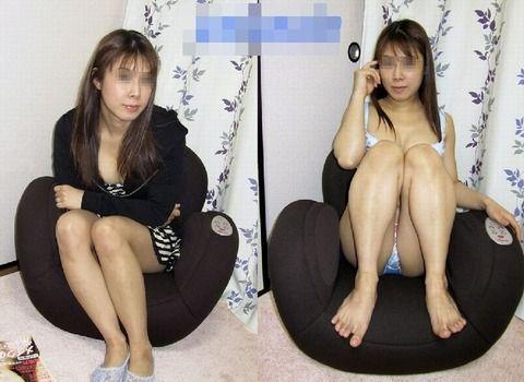出会い系を使ってセックスばかりしてる素人娘たちのエロ画像 1ea8fd12