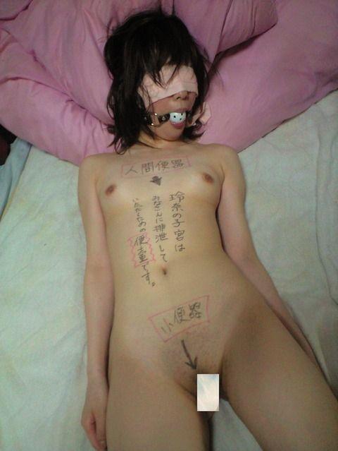 ド変態女の性癖がヤバすぎる素人エロ画像 6d391ede