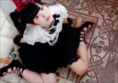 顔だけでオナニー出来る美女お姉さんのエロ画像 b4a5e298 s