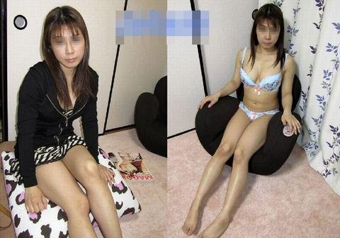 出会い系を使ってセックスばかりしてる素人娘たちのエロ画像 cf8863c0