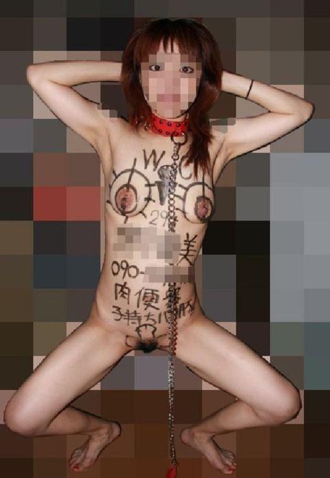 ド変態女の性癖がヤバすぎる素人エロ画像 d43c4ecd