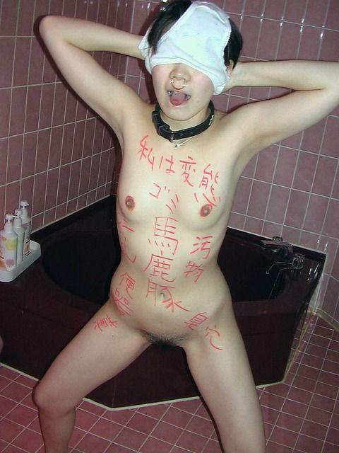 ド変態女の性癖がヤバすぎる素人エロ画像 f0836f1c